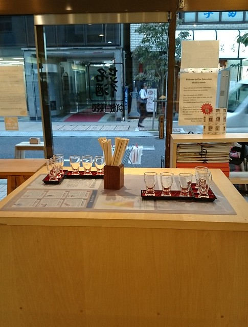 Sake Tasting in Daimon