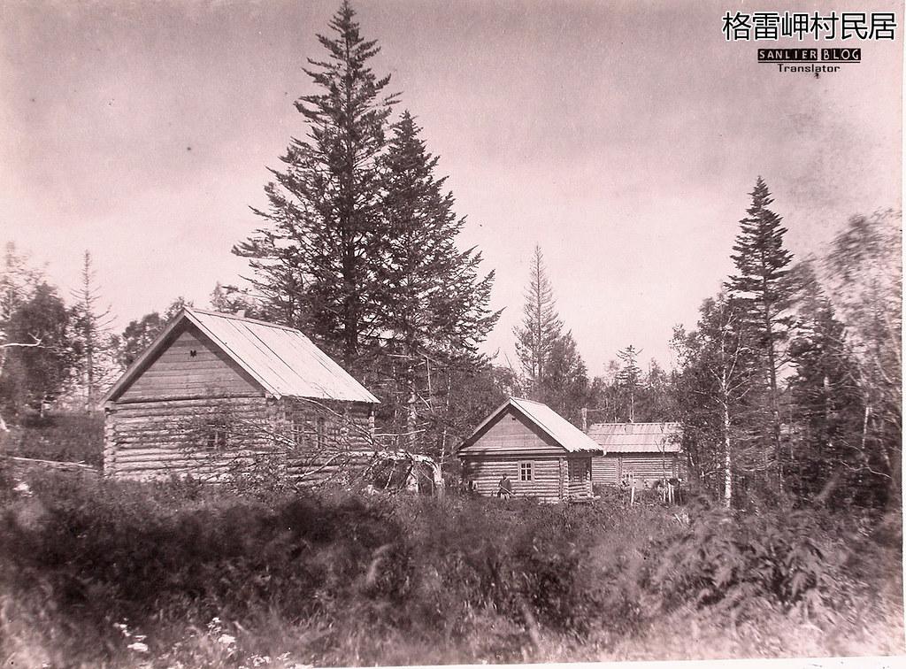 1891年萨哈林岛53