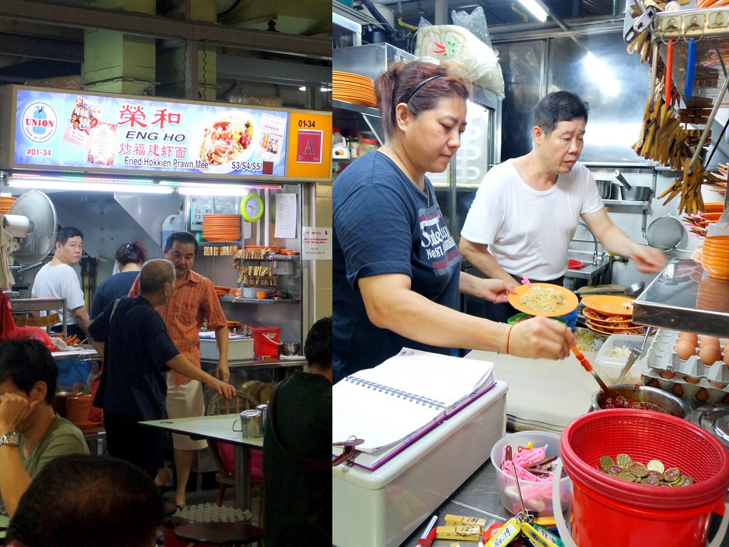 Eng Ho Fried Hokkien Prawn Mee