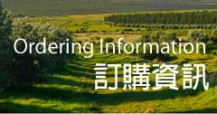橄欖油產品訂購資訊