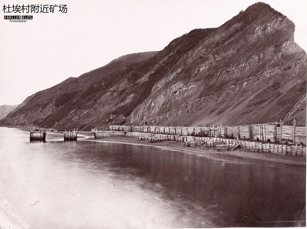1891年萨哈林岛27