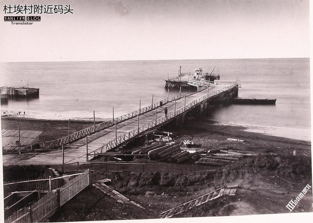 1891年萨哈林岛20