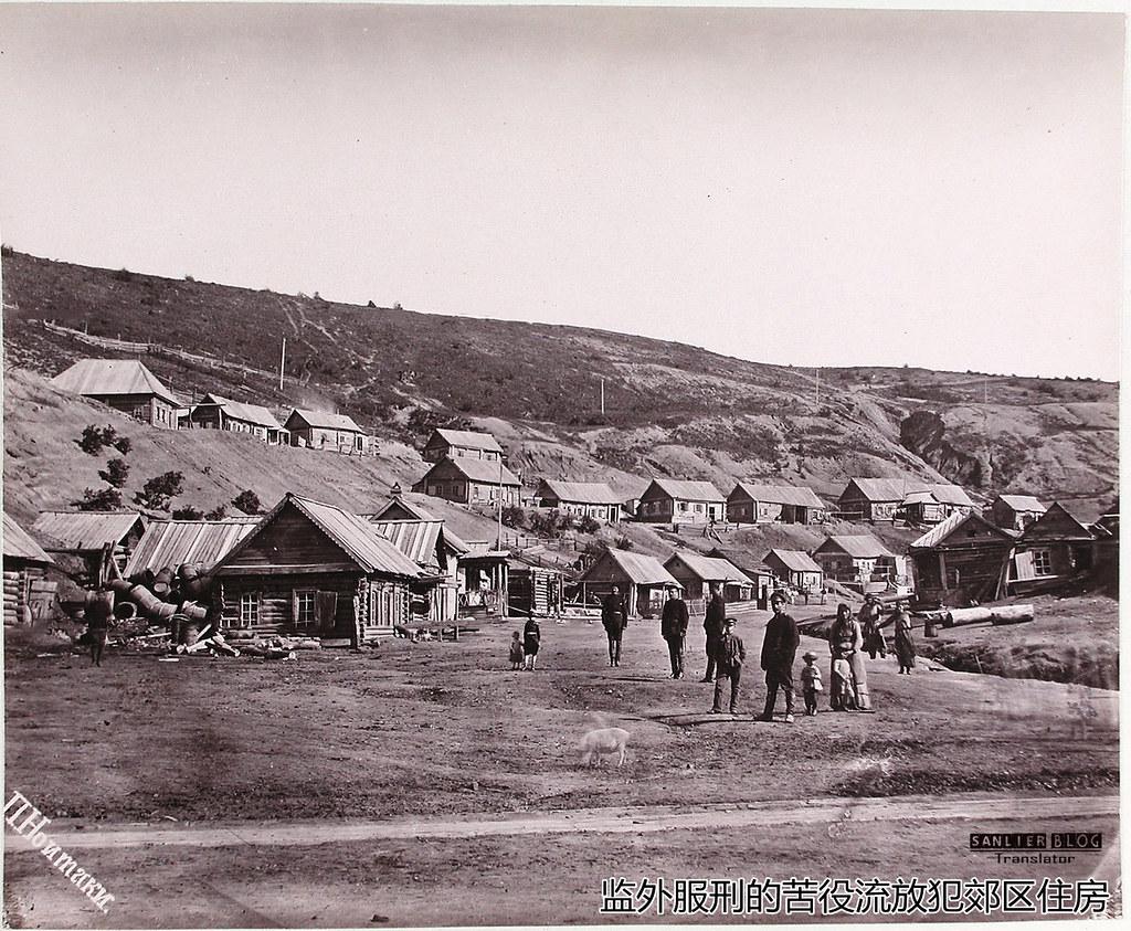 1891年萨哈林岛10