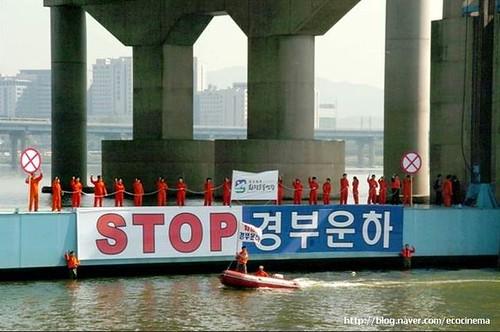 反對四大江水庫開發行動。圖片來源:KFEM