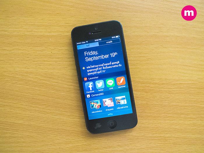 Widget iOS 8