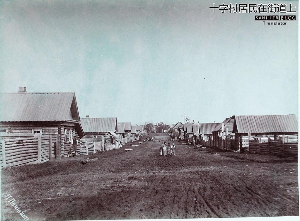 1891年萨哈林岛38