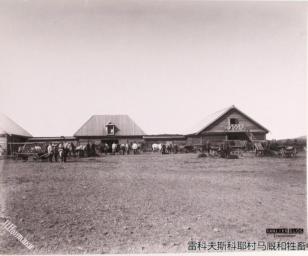 1891年萨哈林岛43