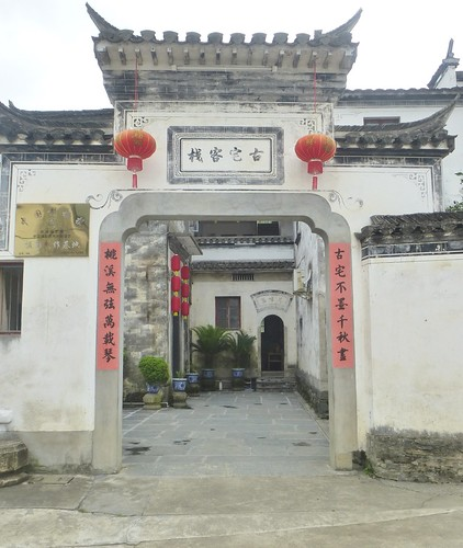 Jiangxi-Wuyuan- Guankeng (14)