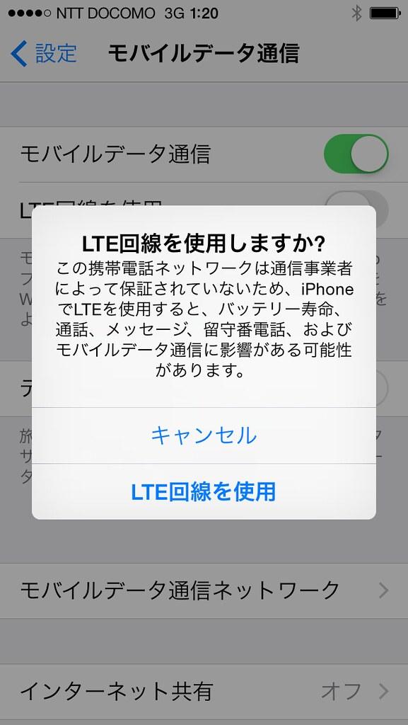 LTE Acceptance