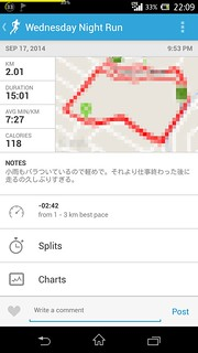 20140917_RunKeeper(Running)