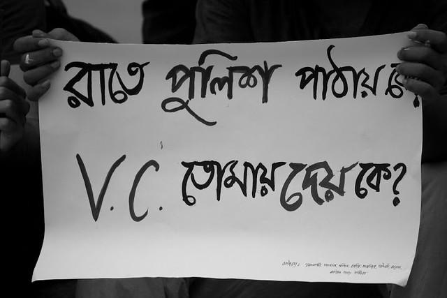 #হোককলরব