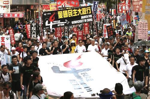 bieutinh_hongkong25