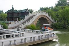 Slender West Lake Park