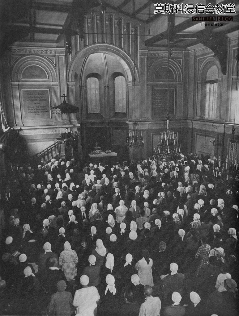 1941年夏莫斯科39