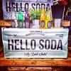 Kita minum dolu.. #hellosoda #airbotolsudim #hellosodamalaysia