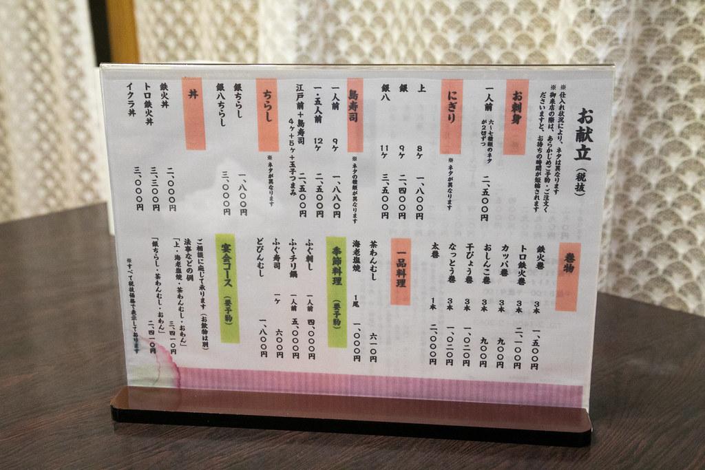 銀八 八丈島 取材 #tokyoreporter #tokyo #tamashima #hachijojima