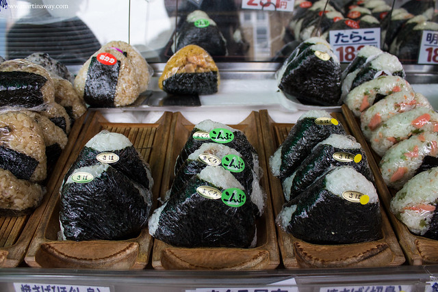 Cucina giapponese: Onigiri allo Tsukiji Market
