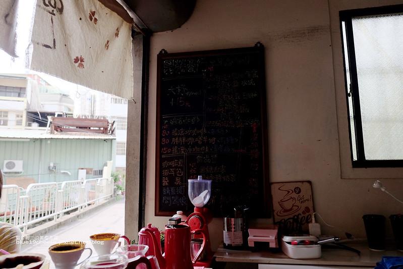 33287488743 2cd7e41315 c - 昆榮商行-來雜貨店喝咖啡.也可以先預訂外帶搖滾冰咖啡和黑糖紅茶..還有鬆餅熱壓吐司咖啡豆掛耳.豐原隱藏巷弄咖啡店.近豐原國小和葫蘆墩圳停車場及聯合活動中心