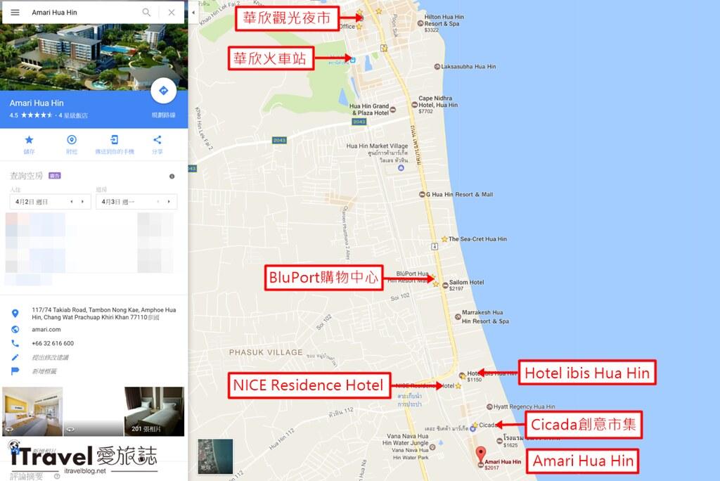 华欣阿玛瑞酒店 Amari Hua Hin Hotel 69