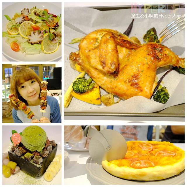 妃黛海鮮餐廳