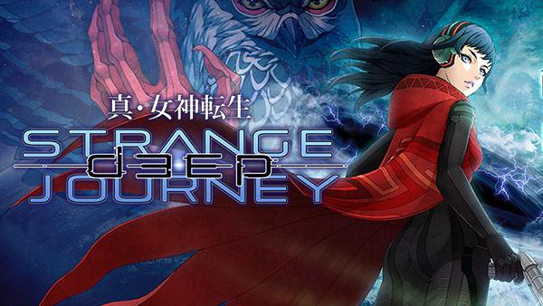 [Shin Megami Tensei : Deep Strange Journey] เผยตัวละครใหม่!