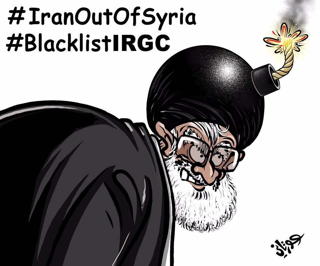#IranOutOfSyria #BlacklistIRGC
