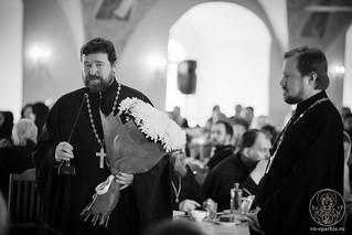 Литургия в Иверском монастыре 970