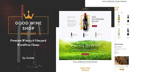 Good Wine WordPress Theme free download