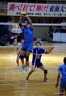 20140921|Tokai-Juntendo