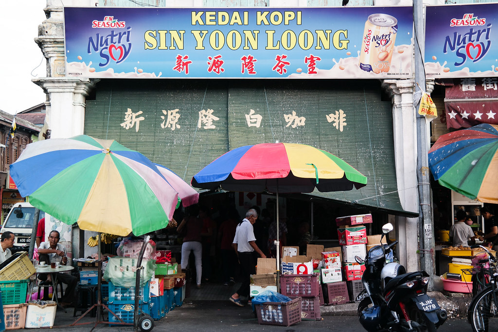Ipoh Food Guide: Sin Yoon Loong