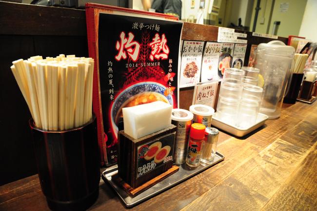 三田製麵所