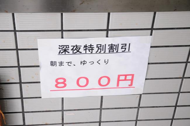 """""""新世界"""""""