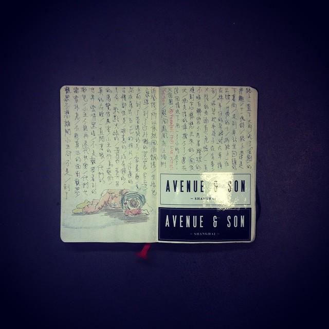 上海筆記(四)。