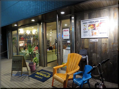 Photo:2014-07-23_ハンバーガーログブック_【桜新町】NewOld 住宅街の中のアメリカンカフェ&ダイナーでビールとフードを楽しみました!_01 By:logtaka