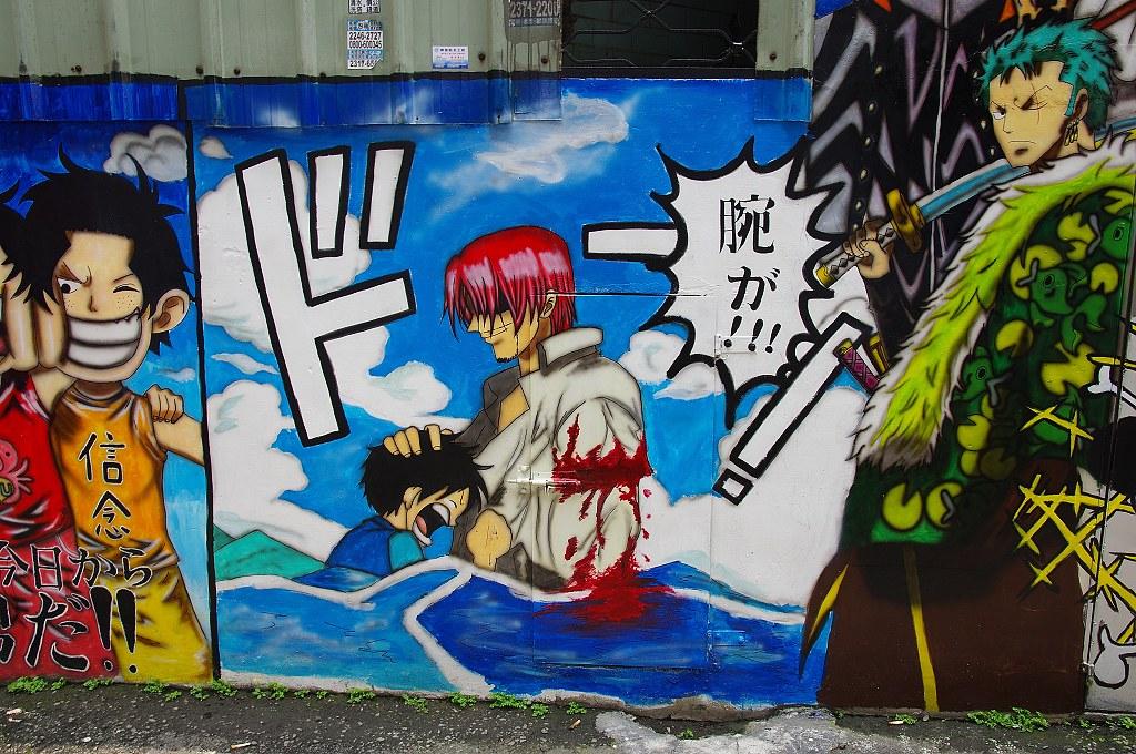 台中海賊王彩繪