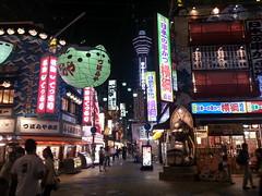 Shinsekai noche