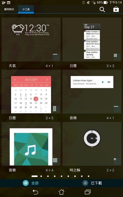 Screenshot_2014-10-03-17-14-36