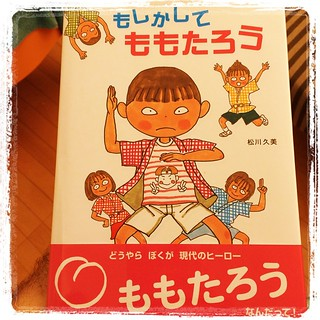 Thanks kumi #books