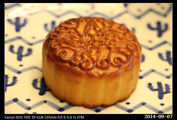 20140907_Cake1