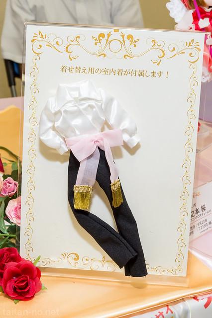 DollShow41-2745 takara-DSC_2726