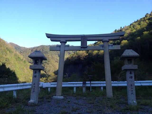 夜叉ヶ池 登山口 夜叉龍神社