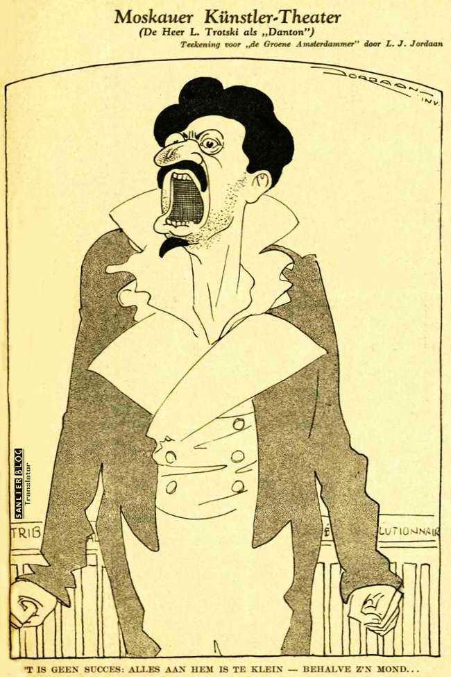 关于托洛茨基的宣传画15