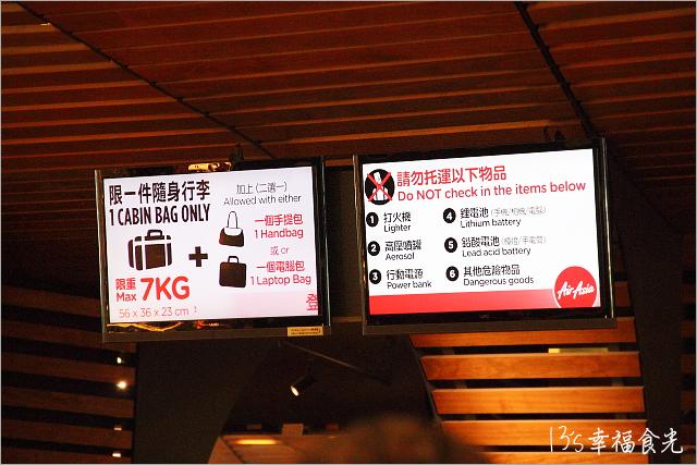 【亞洲航空】馬來西亞旅遊AirAsia初體驗~搭乘AirAsia心得分享《13遊記》
