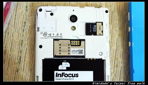 infocus m210 (12)