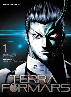 Terra Formars Uncensored