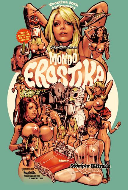 "Erostika 10 週年紀念商品 第一彈""MONDO EROSTIKA"""
