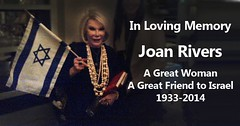 In loving memory of Joan Rivers. A great woman. A great friend to Israel.