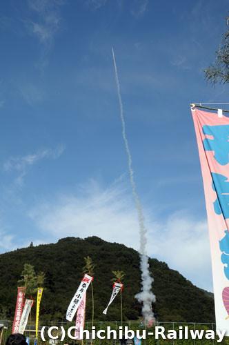 10/11(日)龍勢祭☆沿線イベント