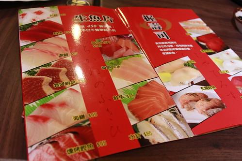 小情侶慶生聚餐的便宜美食餐廳-高雄松江庭日本料理專賣店 (11)