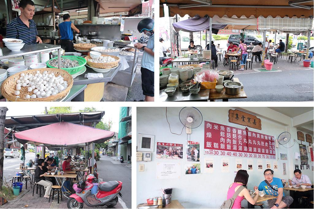 20140910-1台南-福生小食店 (7)